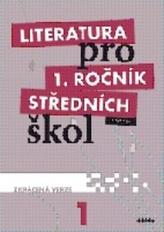Literatura pro 1. ročník SŠ - učebnice (zkrácená verze)