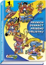 Prvních dvanáct příběhů Čtyřlístku 1969-1970 - 2. vydání