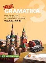 Ruská gramatika 3 - Procvičovací sešit pro ZŠ a víceletá gymnázia