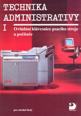 Technika administrativy I