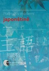 Podmět v moderní japonštině