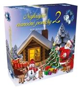 Najkrajšie vianočné koledy 2 2CD box / Pop koledy