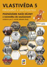 Vlastivěda 5 - Poznáváme naše dějiny - Z novověku do současnosti, učebnice