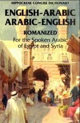 English-Arabic, Arabic-English