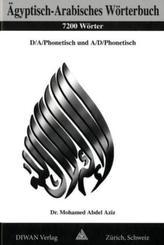 Ägyptisch-Arabisches Wörterbuch