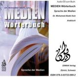 Medien Wörterbuch, Sprache der Medien, Audio-CD.