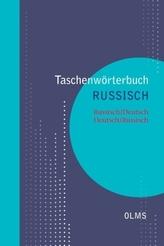 Taschenwörterbuch Russisch