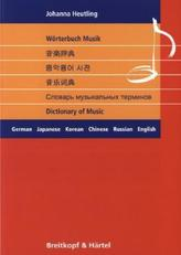 Wörterbuch Musik / Dictionary of Music, 6-sprachig