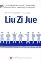 Liu Zi Jue, m. DVD