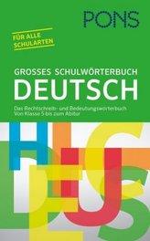 PONS Großes Schulwörterbuch Deutsch