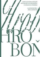 Samo Bohdan Hroboň - Prosbopej slovenského chorľavca žobráka