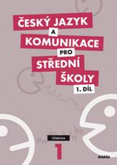 Český jazyk a komunikace pro SŠ - 1.díl (učebnice)